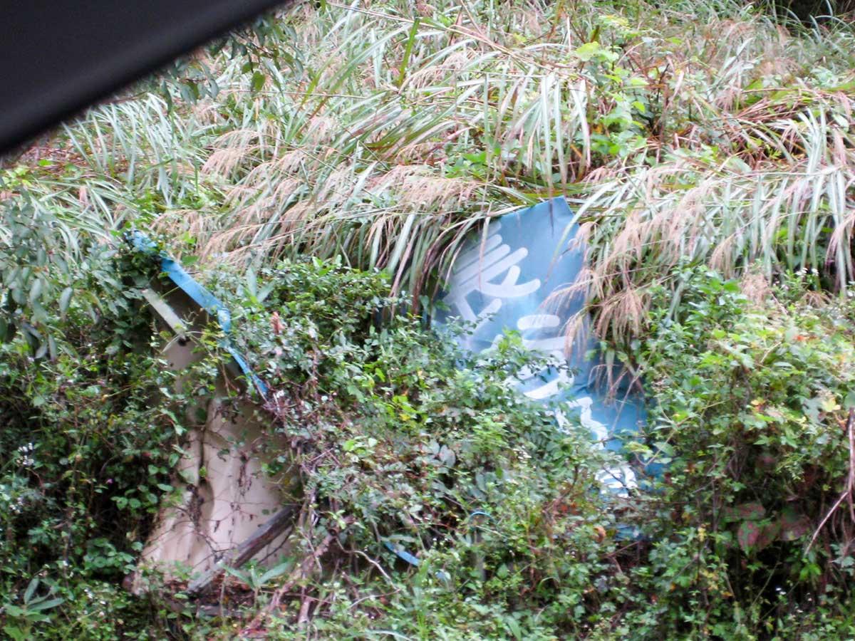 打ち捨てられた長谷部アジア公園の看板2