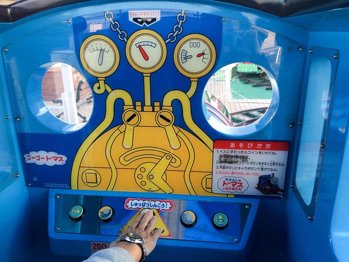 トーマス号の操縦席
