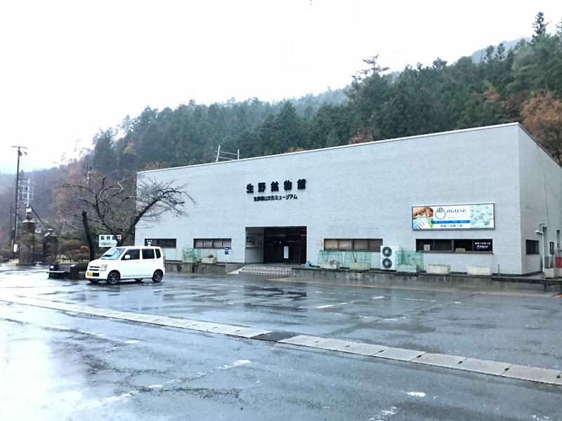鉱石資料館