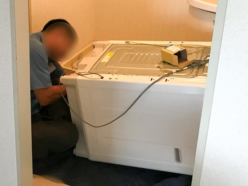 洗濯機修理中