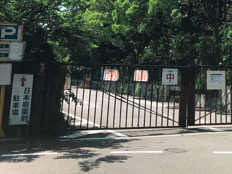万博公園6